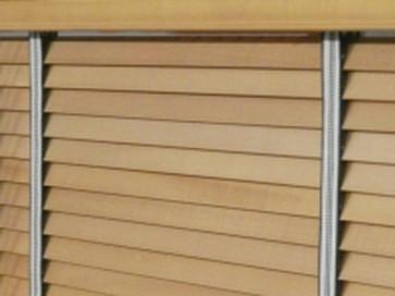 Budget 27mm houten jaloezieen met ladderband
